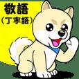 Mameshiba cut Pomeranian [honorific ed]