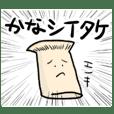 ダジャレの矛盾系(2)