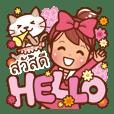 ดอกไม้ และหญิงสาว[ภาษาไทย+อังกฤษ]