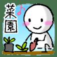 TeruBo.Enjoy making vegetables.
