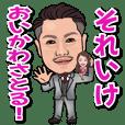 oikawasatoru Sticker