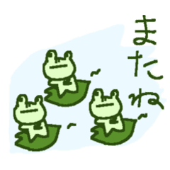 Cute Frog Stickers Line Stickers Line Store