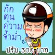 Chat Inspectors 2