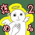 Angel praise Ver.2