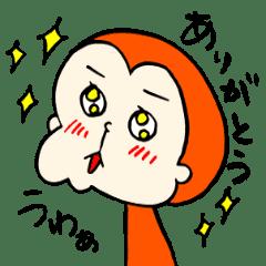 ゆるかわ♪おサルの日常 パート3