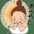 pamperbody Minami