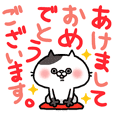 HAPPY NEW YEAR CAT STICKER