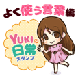 Yuki's Sticker Vol.1