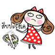 Fiya red dress (TH)