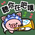 彩紅豬 (我是佩佩豬)