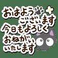 ちびクロ【長文&思いやり編】