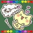 ぷにぷに★にゃんこ