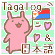 Daily conversation in Tagalog&Japanese2