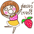 Lila Strawberry Girl (TH)