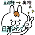 Frequently used words rabbit6
