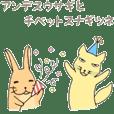 Viscacha and Vulpes ferrilata
