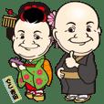 でこ吉田のキモカワスタンプ-京言葉編-