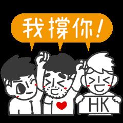 สติ๊กเกอร์ไลน์ JieJie & Uncle Cat: I Love Cantonese