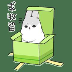 ㄇㄚˊ幾兔(冬季篇)