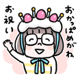 Girl in glasses with bob hair Sticker/13