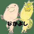 Axolotl Boy2