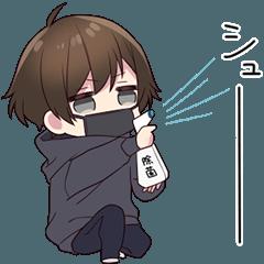 Menhera-kun.8