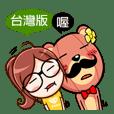 """yoko姐""""part2""""(臺灣限定)"""