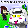 Reo Train illustration1