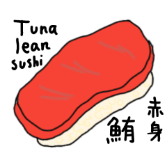 It is sticker of japanese sushi.