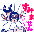 Professional wrestling moves Stickers 2