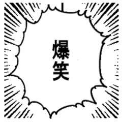 manga Sticker1