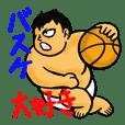 バスケットボールは好きですか?2