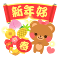 bear2-Chinese (Traditional) -