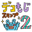 DECO MOJI STICKER 2