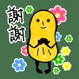 Daily peanut's (Taiwan)