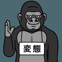 hentai is gorilla