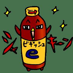 栄養ドリンク - LINE スタンプ | LINE STORE