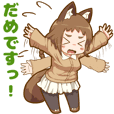 Poco Raccoon dog girl 2