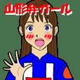Yamagata valve Girl