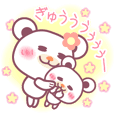 Chocolate bear -Mom and child-