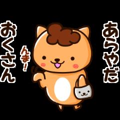 おばちゃんにゃんこ - LINE スタンプ   LINE STORE