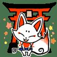 稲荷の狛狐ちゃん