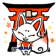 Kyoto Inari fox