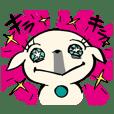 oira shishimaru