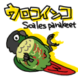 Scales parakeet Sticker