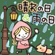 楽に使える日常スタンプ【11】晴れ&雨✿