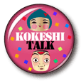 Japanese KOKESHI doll x Budge sticker