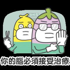 茄子哥愛噹人6-幹話王