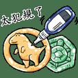 台湾古い物×若者言葉