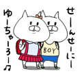 White cat of the Oita dialect 3
